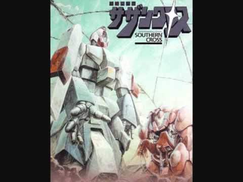 Super Dimension Cavalry Southern Cross OST Disc 1 Track 21 Falcon Fighter