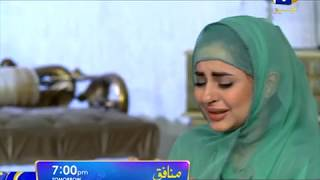 Munafiq    Episode 47    Digital Promo    Fatima Effendi
