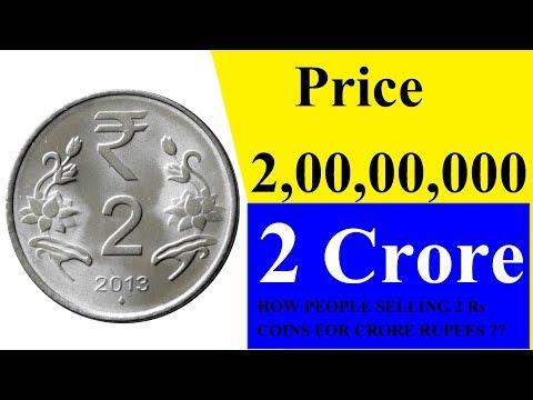 Xxx Mp4 2 रूपए का सिक्का कैसे करोड़पति बना सकता है How People Are Selling Their Coins For Crore 2 Rs Coin 3gp Sex