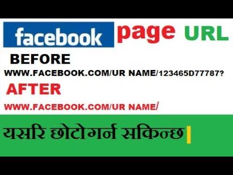 how to create facebook eb fan page custom URL in nepali