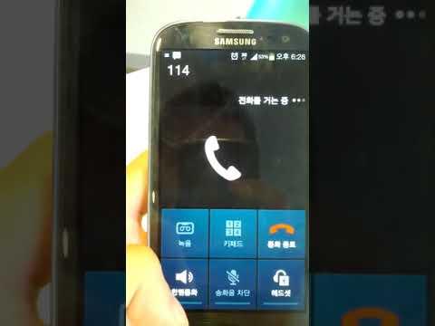 Samsung Galaxy S3 phone call bug