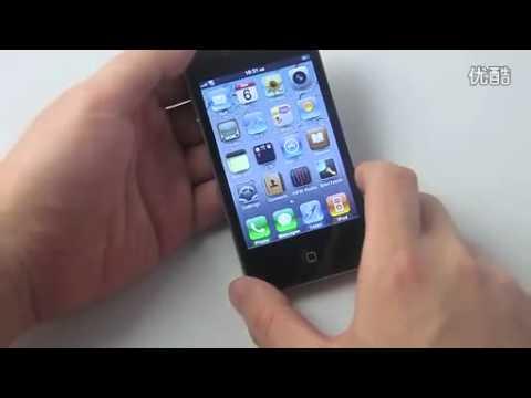 GooApple, iPhone 4 Android-kloon, ziet er erg goed uit