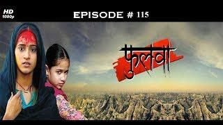 Phulwa - 21st July 2011 - फुलवा - Full Episode