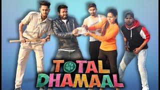 DHAMAAL | LOTTERY 1 CRORE KI | BakLol Video
