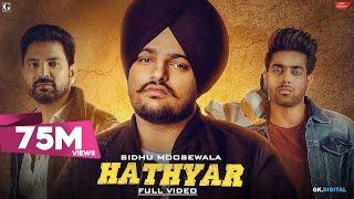 Hathyar : Sidhu Moose Wala (Full Video) Guri | Kartar Chema | Sikander 2 | Releasing On  2 August