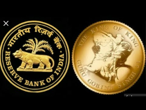 RBI TO RELEASE RS.350 COIN TO MARK 350 BIRTH ANNIVERSARY OF GURU GOBINDA SING ||