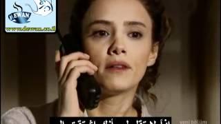 #x202b;مسلسل النهاية - الحلقة الرابعة كاملة#x202c;lrm;