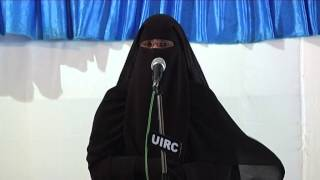 UIRC Sister