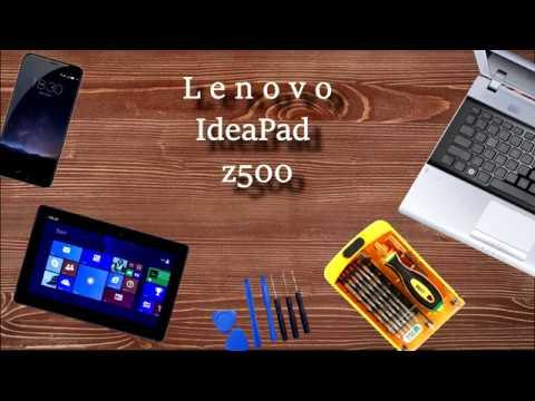 Lenovo IdeaPad Z500 Как разобрать и почистить...