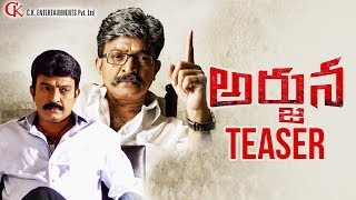 Arjuna Movie Official Teaser | Rajashekar | Kanmani | Manastars