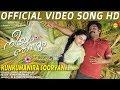 Kungumanira Sooryan Official Video Song Neeyum Njanum Sharafudheen Anu Sithara Siju Wilson mp3