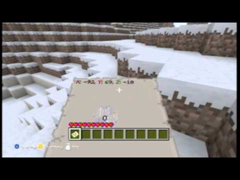 Minecraft XBOX 360 Edition : Clay Seed + Good Snow World Seed