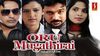 Download Superhit Tamil movie comedy scenes | Tamil comedy scenes full HD 1080 | 2019 upload Video
