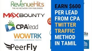 Twitter Promotion For CPA Offer Part - 7 - The Most Popular