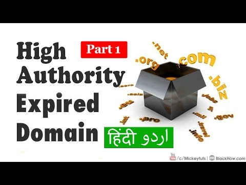How to Find High Authority Expired Domain | Urdu/Hindi Tutorial Part 1