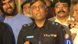 Police do not need permission to arrest a parliamentarian, says SSP Rao