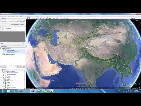 Shapefile from Google Earth to GIS    Importing Image from Google Earth to GIS