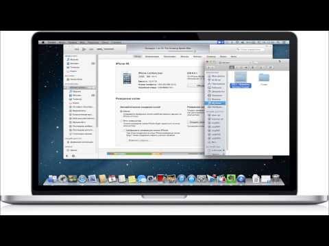 Видео урок iTunes 11 для iPhone/iPad