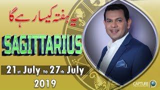 Scorpio Weekly Horoscope from Sunday 21st July to Saturday