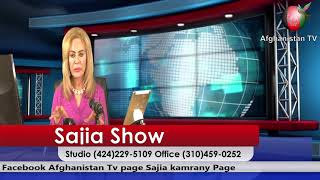 Download sajia show 1/27/2019 From AFGHANISTAN TV Video