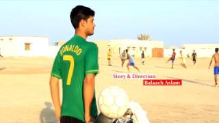 Balochi Short Film ( 25 October ) A Reality Behind The Nightmare...