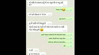 On sex in gujrati woman online chat in live