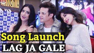 Saheb, Biwi Aur Gangster 3 Song Launch| Lag ja Gale | Sanjay Dutt | Mahi Gill