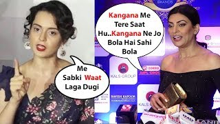 Sushmita Sen FULL Support To Kangana Ranut After Kangana FIGHT With Bollywood