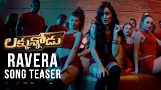 Ravera Song Teaser - Luckunnodu Movie - Vishnu Manchu, Hansika Motwani - Raaja Kiran