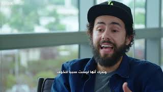 #x202b;رامي: اول مسلسل تلفزيوني عربي امريكي يعرض في الولايات المتحدة#x202c;lrm;