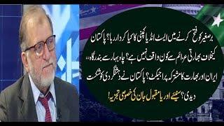 Harf E Raaz with Orya Maqbool Jaan - 19 Feb 2018 - Neo News