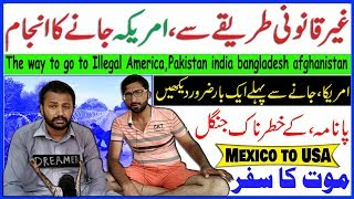 The way to go to America   Loss of America USA going illegally 2019