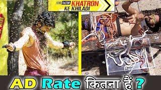 खतरों के खिलाडी में बिज्ञापन रेट कितना हैं । Ad Rate of Khatron ke Khiladi Season 9