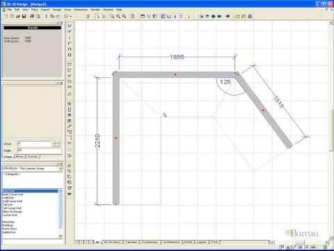 2a. 2020 Design - Wall tutorial Part 1