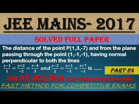 JEE MAINS - 2017 SOLVED MATHEMATICS Part -24 || ALSO IMPORTANT FOR NDA AND OTHER ENTRANCE EXAMS||