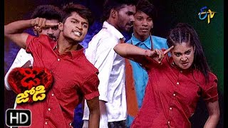 Somesh and Shresti Performance | Dhee Jodi | 15th May 2019    | ETV Telugu