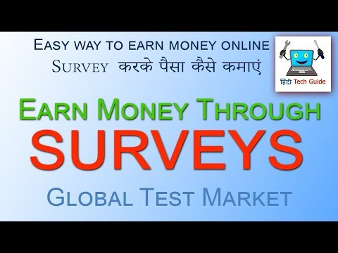 How to earn money from paid surveys | Global Test Market