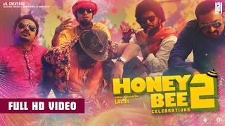 NUMMADA KOCHI HONEYBEE 2 Celebrations Official Promo Video ft  LAL