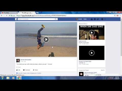 How to Change Facebook Video Thumbnail | 2017