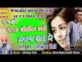 Download  Jyare Jata Chhodin Mane Sajna Re - Ishwar Bhil | New Adivasi Dj Timli 2019  MP3,3GP,MP4