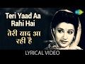 Teri Yaad Aa Rahi Hai With Lyrics त र य द आ रह ह क ब ल Hazar Raaten Rehana Manhar Agha mp3