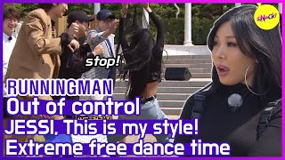 [HOT CLIPS] [RUNNINGMAN]JESSI girl crush that even JAESUK couldn't stop(ENG SUB)