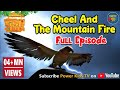 The Jungle Book Cheel And The Mountain Fire