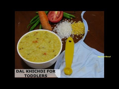 Vegetable dal Khichdi for Toddlers , Infants& Babies I Instant Khichdi for babies I Baby food recipe