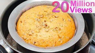 চুলায় প্লেইন কেক তৈরীর হাতেখড়ি | Make Plain Cake Without Oven | Chulay Plain Cake Recipe