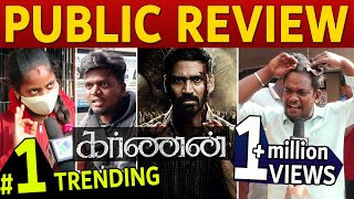 Karnan Public Review | Dhanush​ | Mari Selvaraj | Karnan Movie Review