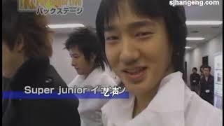 SUPER JUNIOR Mnet K POP SuperLive 070303