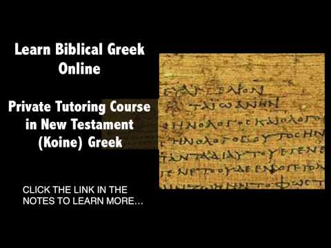 Learn Biblical Greek Online | Tutoring Course in New Testament (Koine) Greek