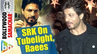 Shah Rukh Khan On Tubelight Cameo | Raees Release & Much More