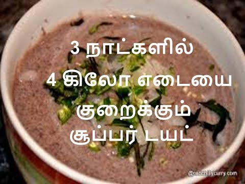 Best Weight Loss Diet Plan Loose 4kg in 3 Days/Tamil Tips
